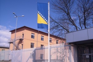BIH PROSECUTOR'S OFFICE PARTICIPATES IN INTERNATIONAL ACTION AGAINST MONEY LAUNDERING