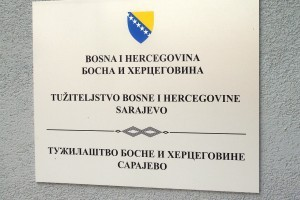 DUTY PROSECUTOR ORDERS SEIZURE OF LARGER QUANTITY OF CIGARETTES WITHOUT EXCISE STAMPS OF BOSNIA AND HERZEGOVINA